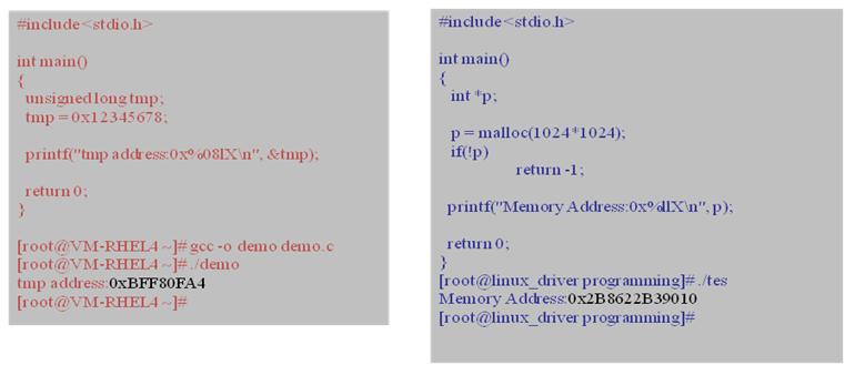 x86/x86_64 CPU中逻辑地址、线性地址与物理地址